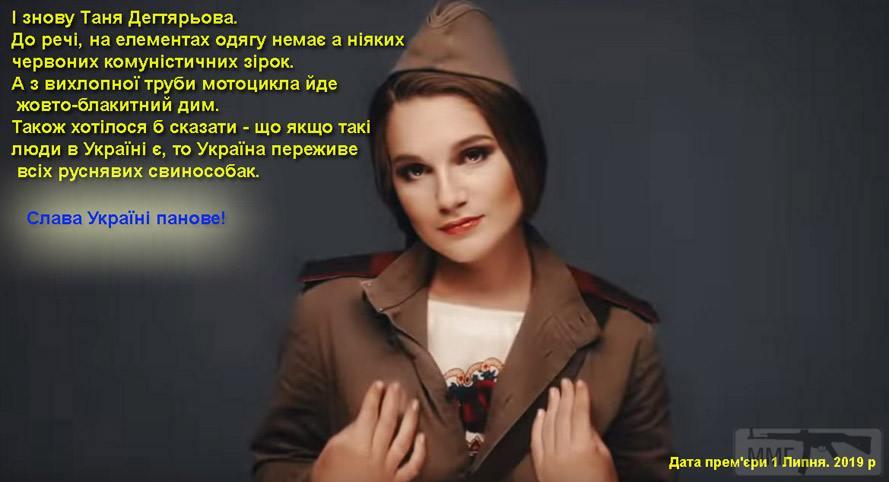 101123 - Українська пісня.