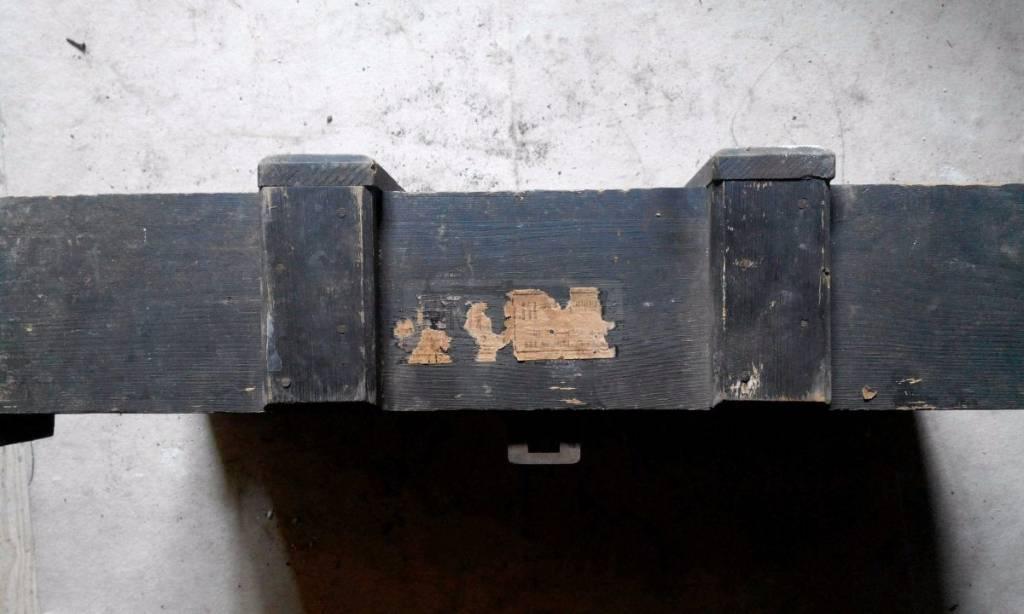 1012 - ящик Kw.K/Stu.G.7,5 cm k.