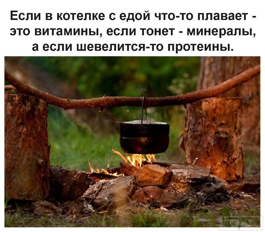 101201 - Закуски на огне (мангал, барбекю и т.д.) и кулинария вообще. Советы и рецепты.