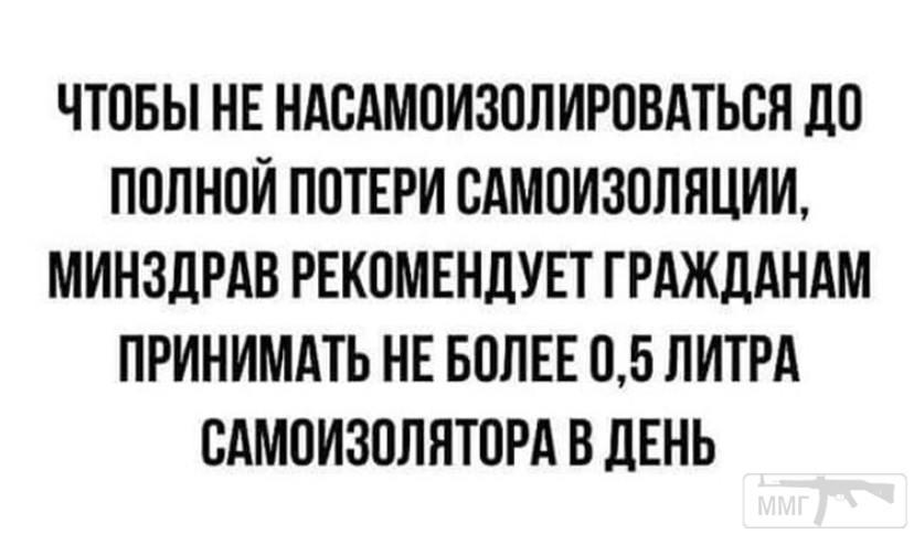 101203 - Пить или не пить? - пятничная алкогольная тема )))
