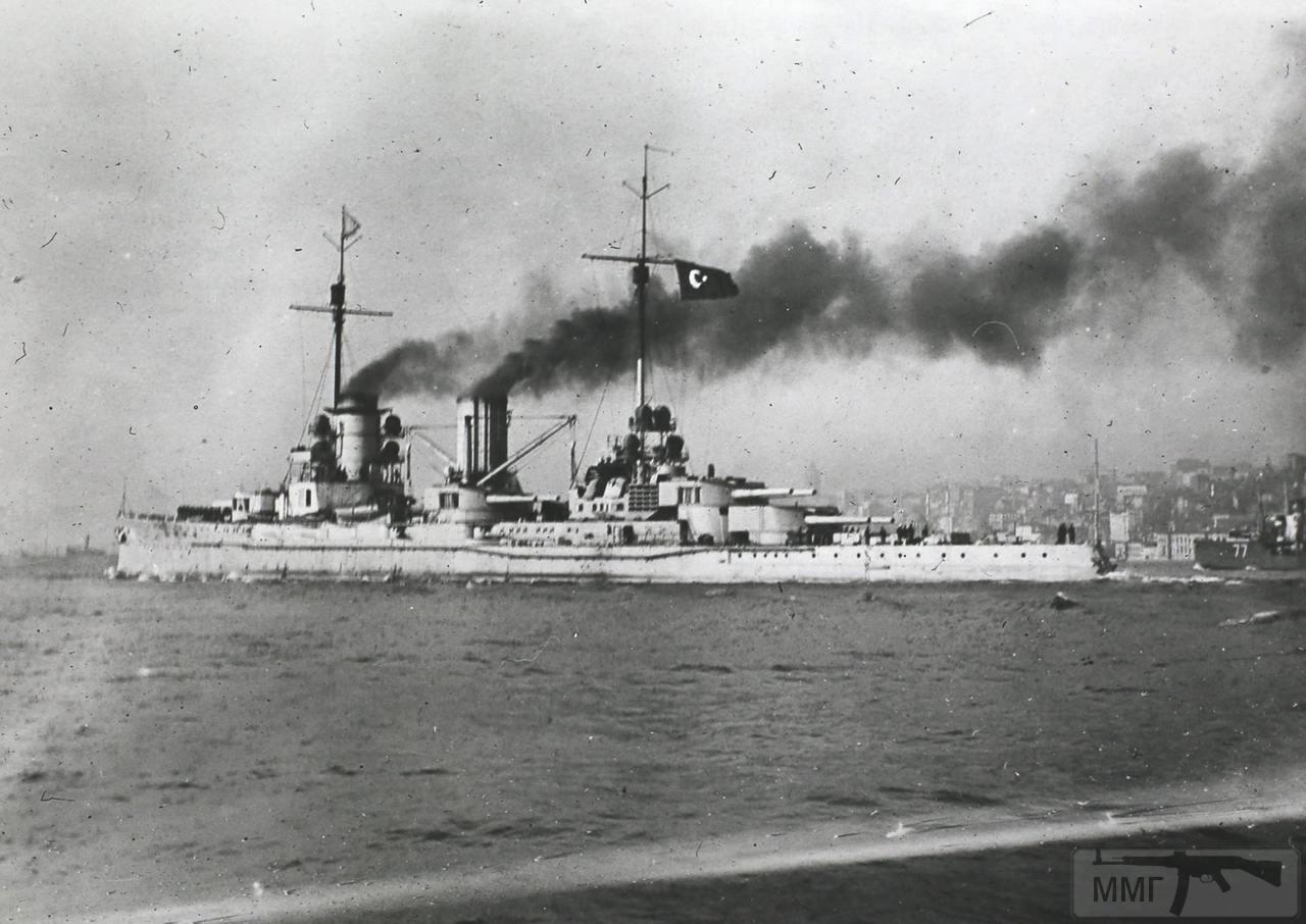 101208 - Германский флот 1914-1945