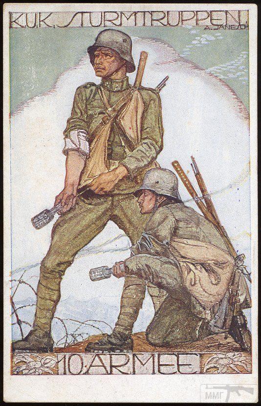 101242 - Военное фото. Восточный и итальянский фронты, Азия, Дальний Восток 1914-1918г.г.