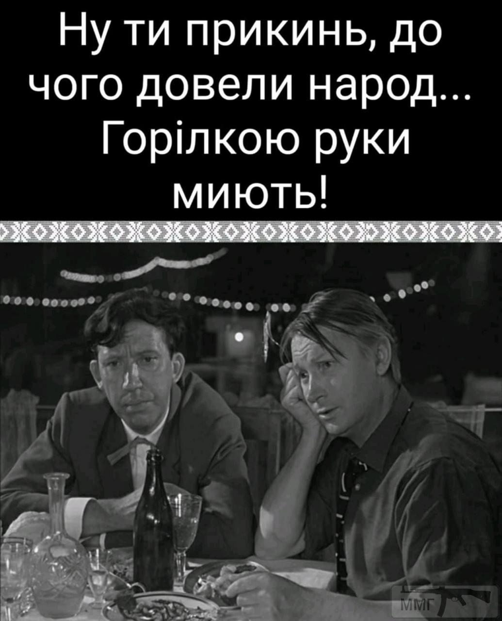 101256 - Пить или не пить? - пятничная алкогольная тема )))