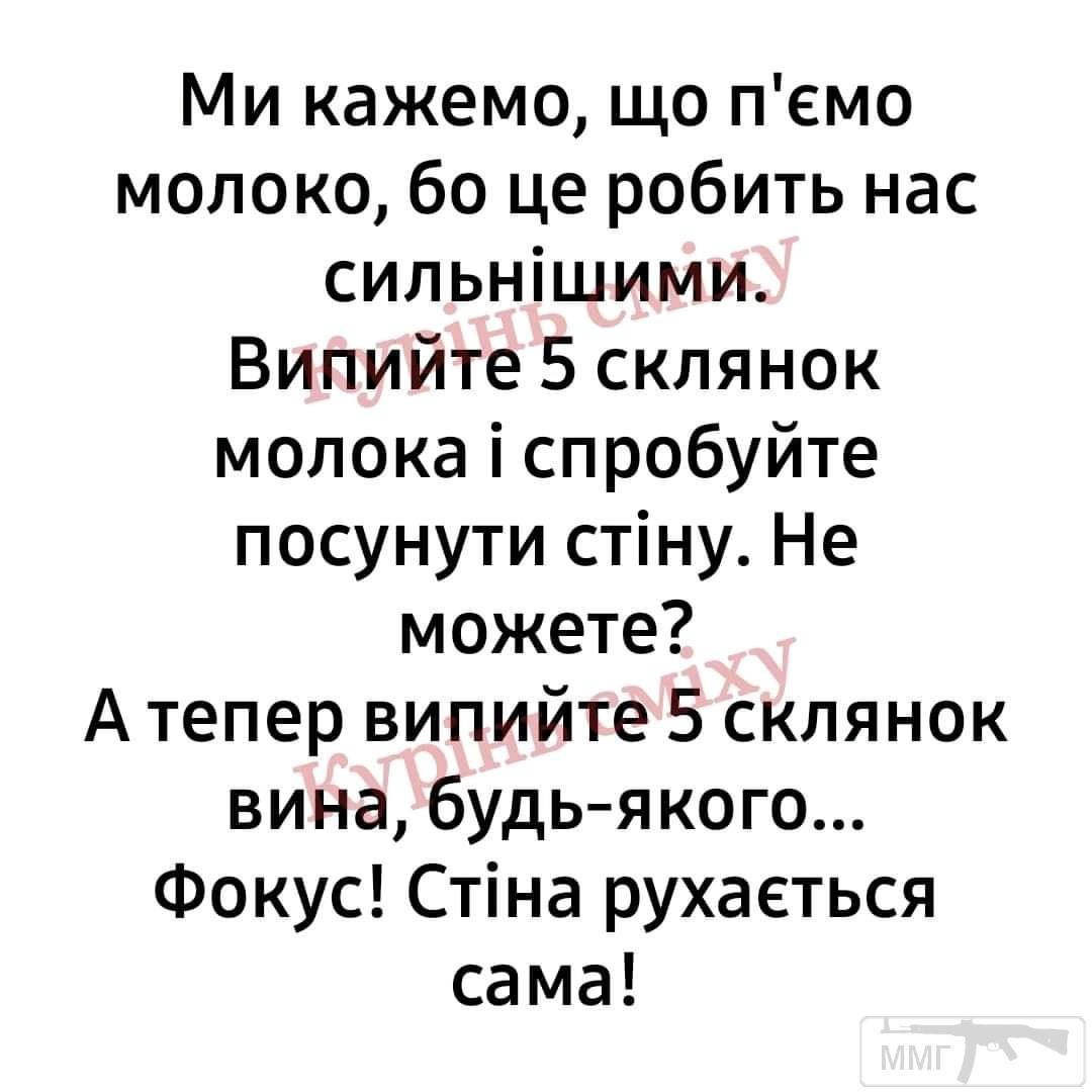 101257 - Пить или не пить? - пятничная алкогольная тема )))