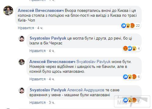 101305 - Украина - реалии!!!!!!!!