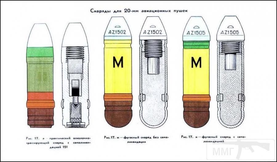 10132 - Галерея ВОПов от Jhonni и не только.