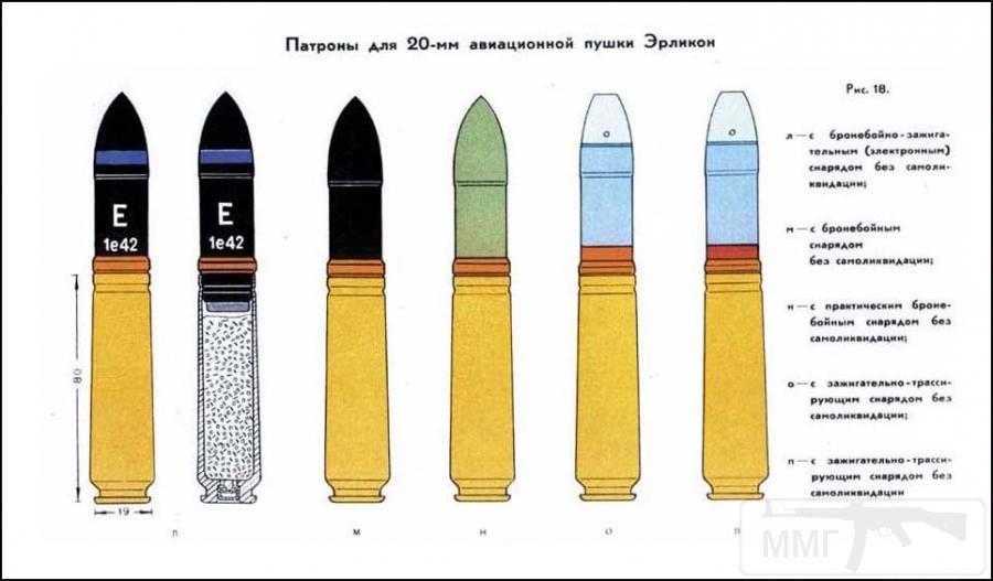 10134 - Галерея ВОПов от Jhonni и не только.