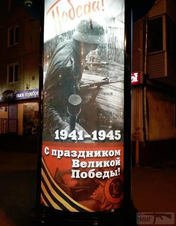 101341 - А в России чудеса!