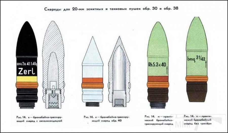 10137 - Галерея ВОПов от Jhonni и не только.