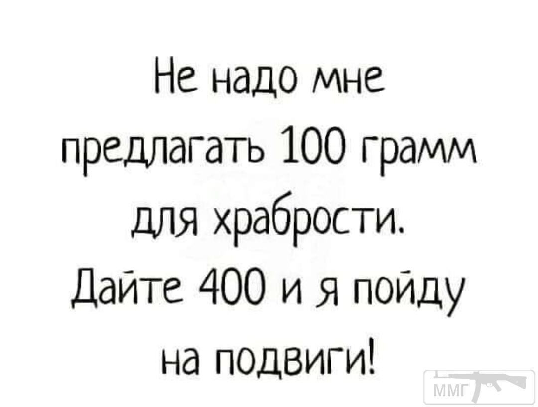 101389 - Пить или не пить? - пятничная алкогольная тема )))