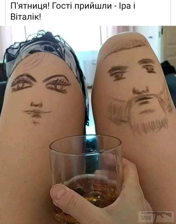 101390 - Пить или не пить? - пятничная алкогольная тема )))