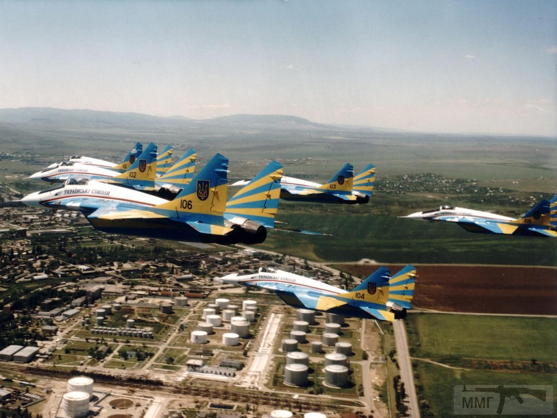 101415 - Воздушные Силы Вооруженных Сил Украины