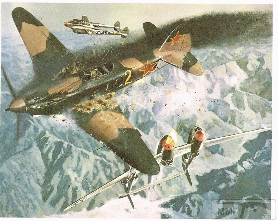 101432 - Воздушные Силы Армии США во Второй Мировой Войне