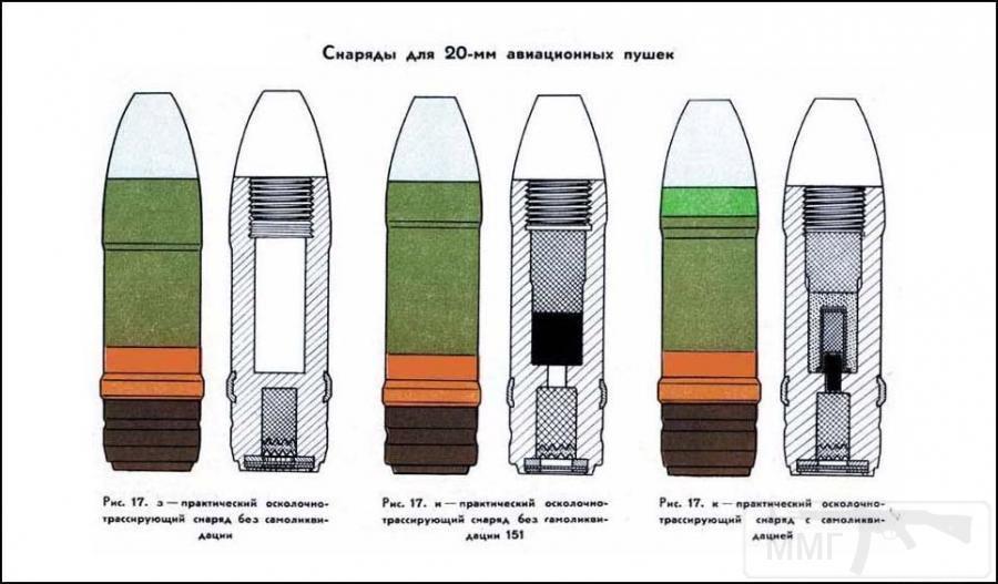 10149 - Галерея ВОПов от Jhonni и не только.