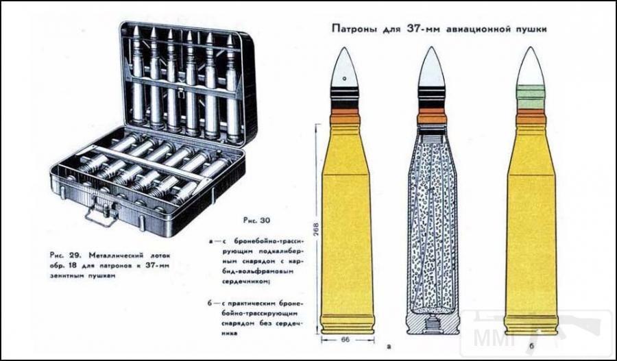 10150 - Галерея ВОПов от Jhonni и не только.