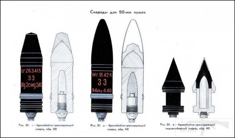 10153 - Галерея ВОПов от Jhonni и не только.