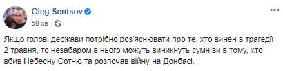101585 - Украина - реалии!!!!!!!!