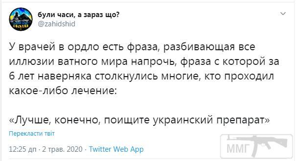 101605 - Украина - реалии!!!!!!!!