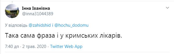101606 - Украина - реалии!!!!!!!!