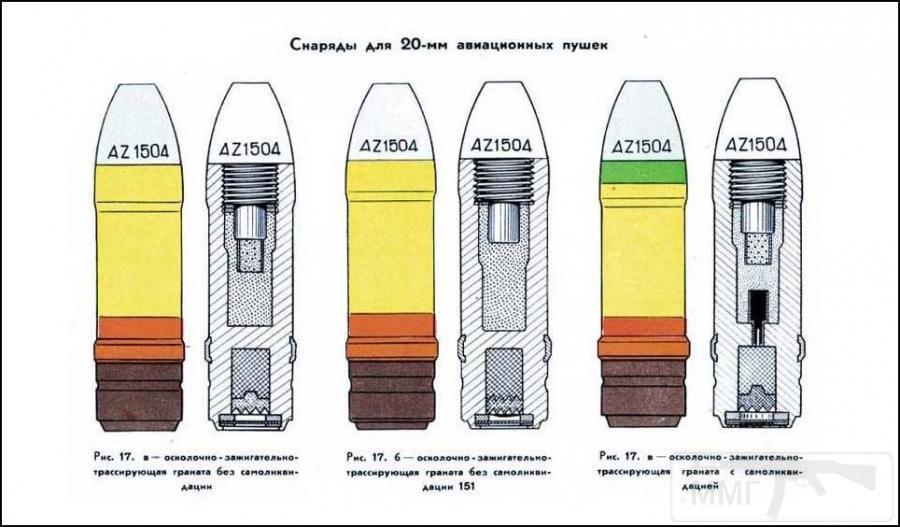 10161 - Галерея ВОПов от Jhonni и не только.