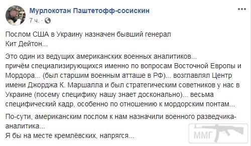 101634 - Украина - реалии!!!!!!!!