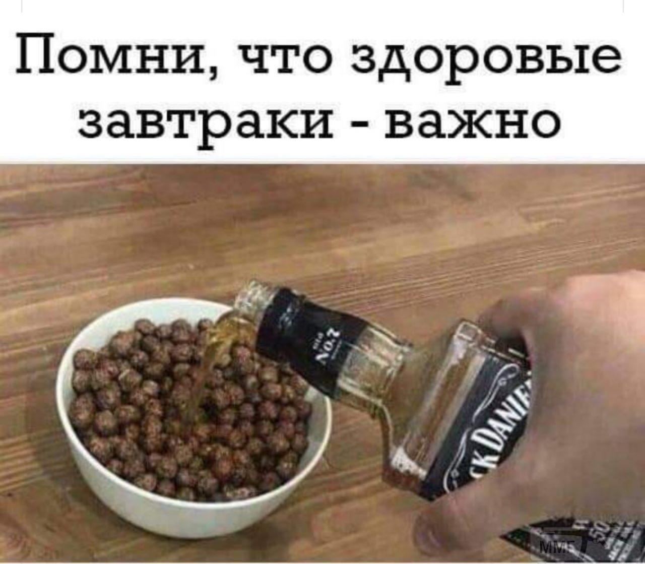 101648 - Пить или не пить? - пятничная алкогольная тема )))