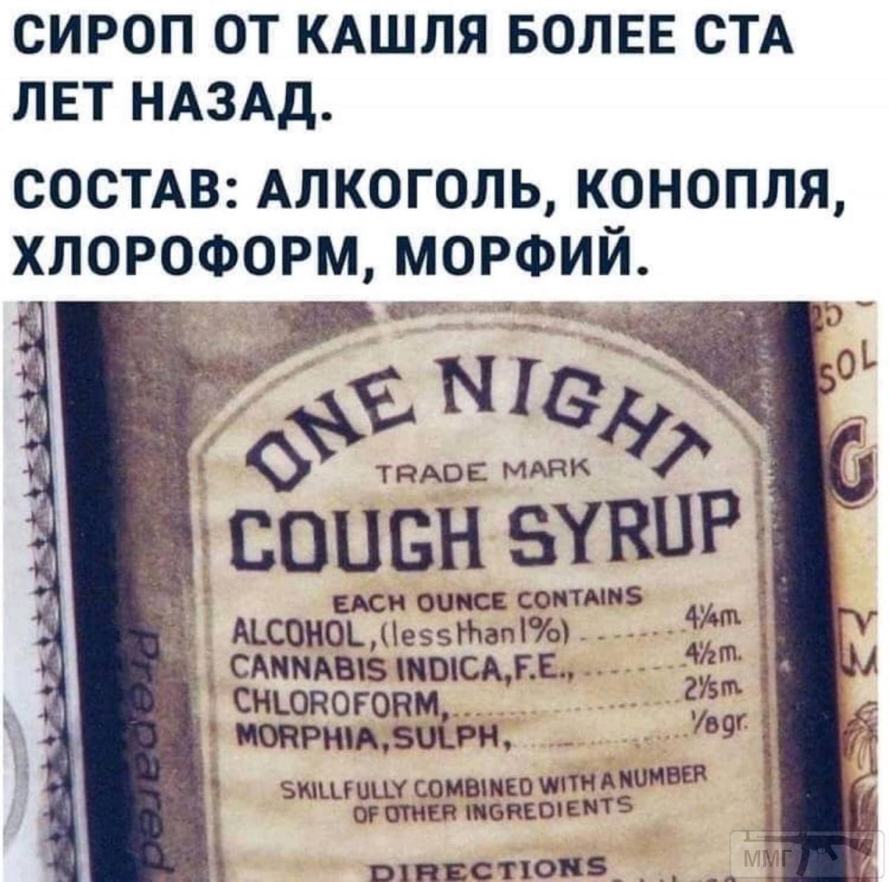 101651 - Пить или не пить? - пятничная алкогольная тема )))