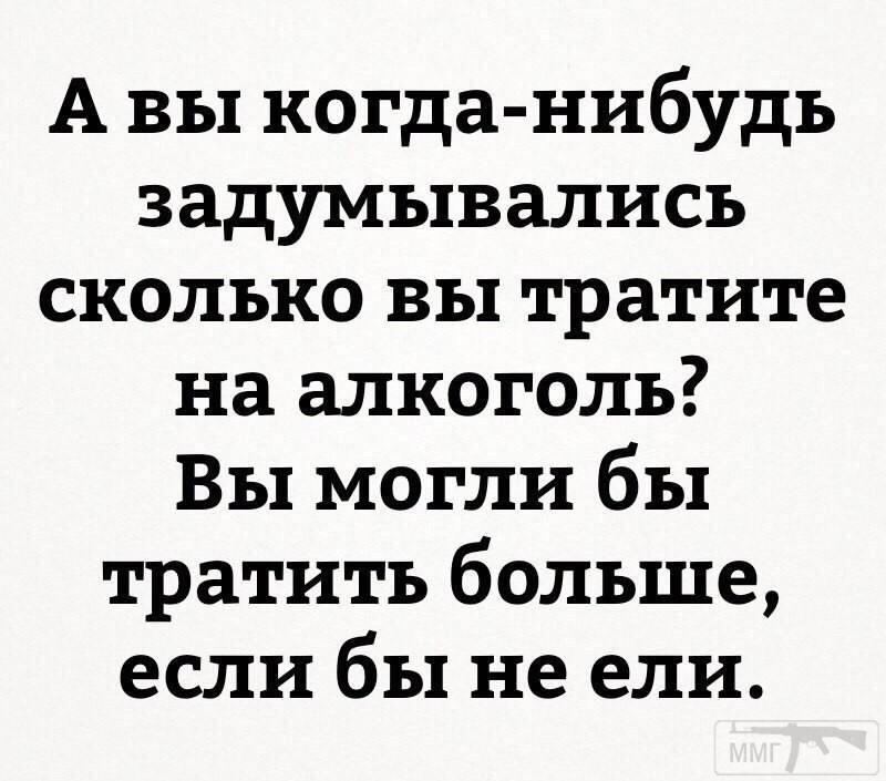 101657 - Пить или не пить? - пятничная алкогольная тема )))