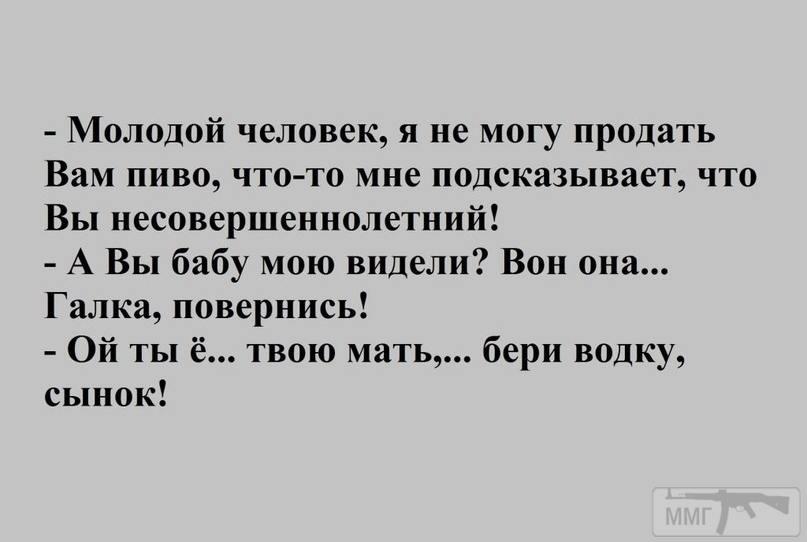 101658 - Пить или не пить? - пятничная алкогольная тема )))