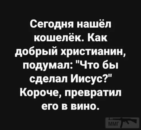 101659 - Пить или не пить? - пятничная алкогольная тема )))