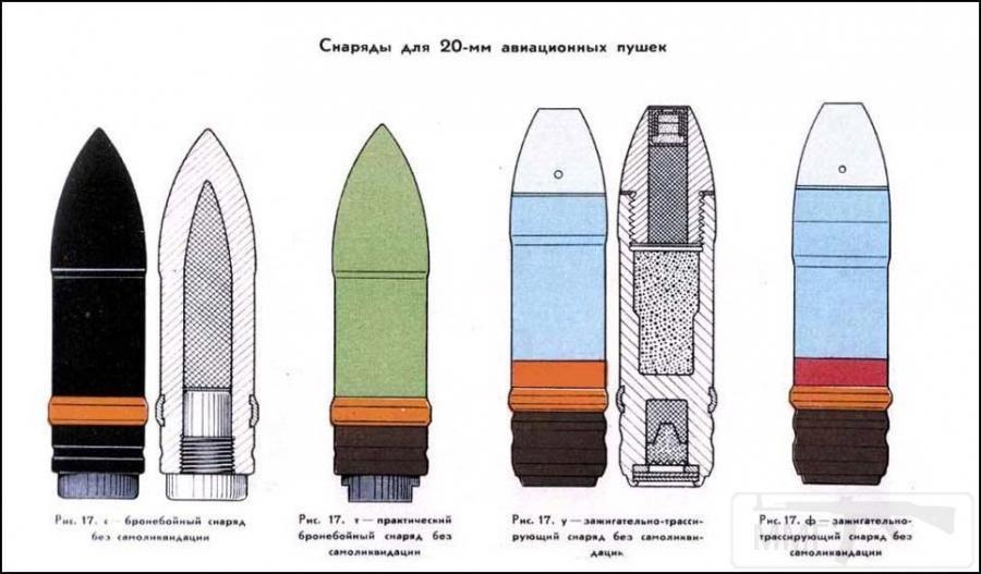 10166 - Галерея ВОПов от Jhonni и не только.