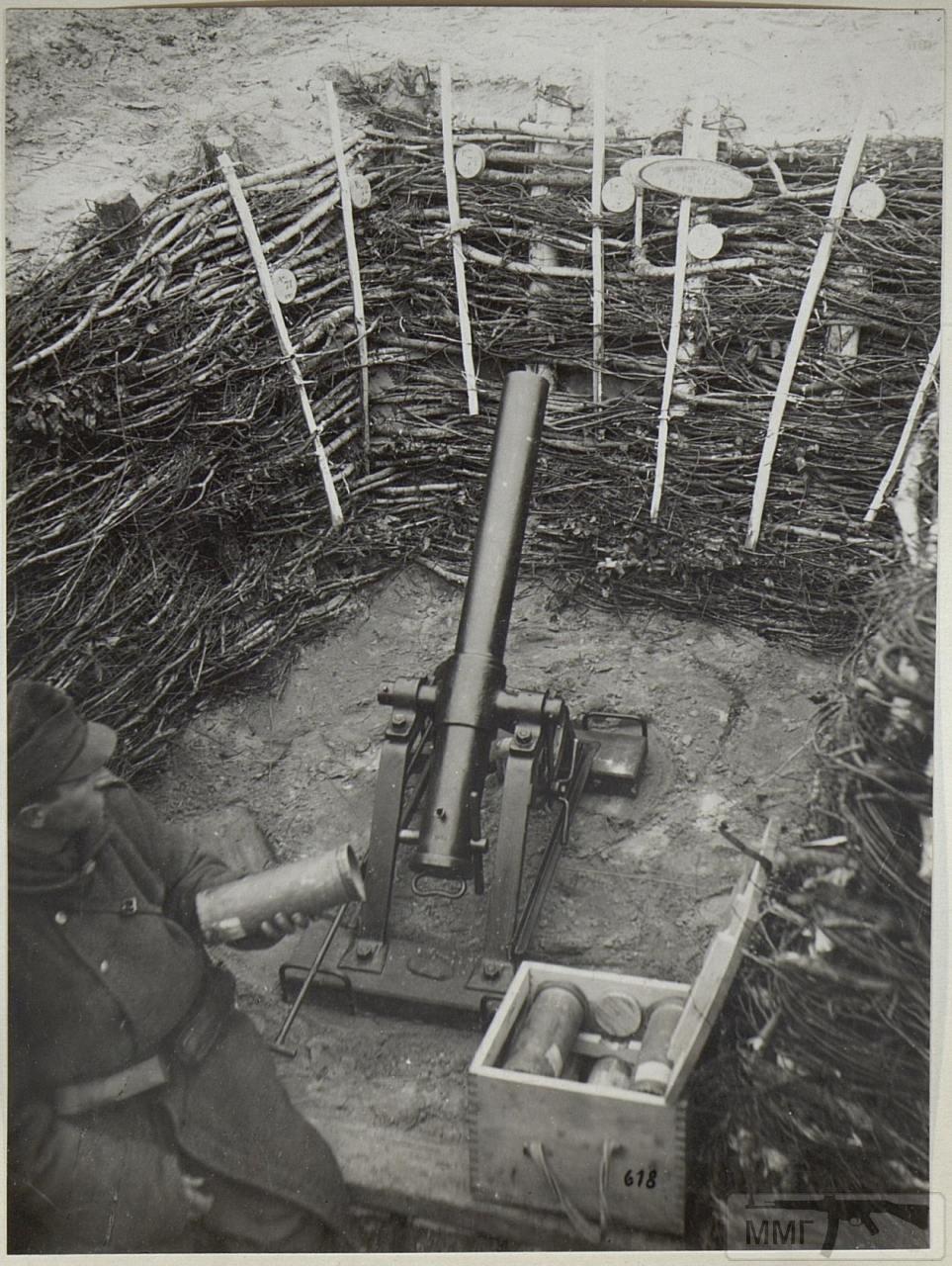 101671 - Военное фото. Восточный и итальянский фронты, Азия, Дальний Восток 1914-1918г.г.