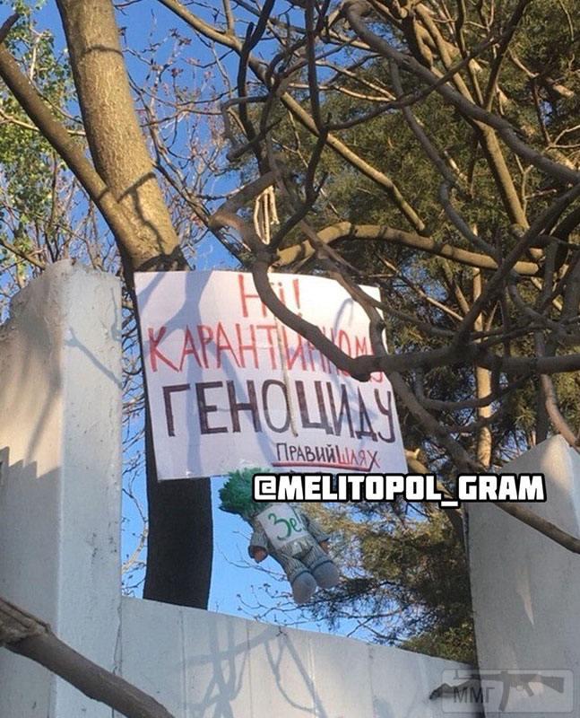 101672 - Украина - реалии!!!!!!!!