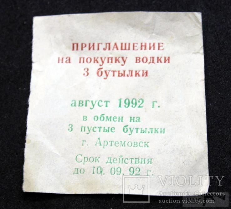 101722 - Эксклюзивы и раритеты в продажах )))