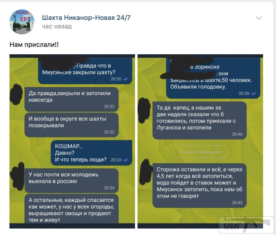 101725 - Командование ДНР представило украинский ударный беспилотник Supervisor SM 2, сбитый над Макеевкой