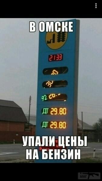 101727 - А в России чудеса!