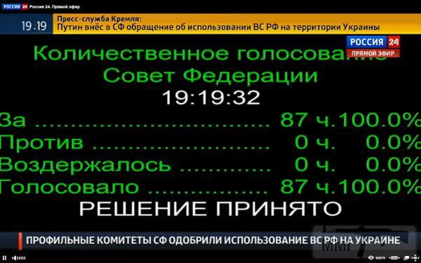 101790 - Украина - реалии!!!!!!!!