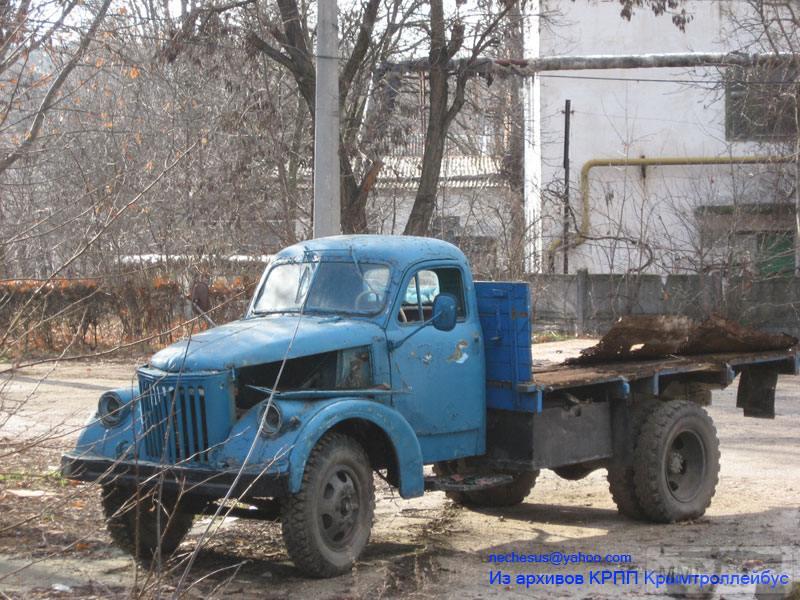 101792 - Автопром СССР