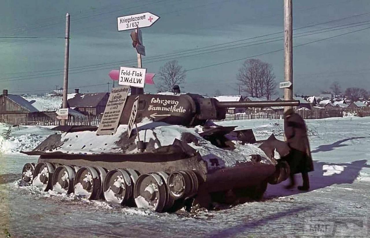 101864 - Военное фото 1941-1945 г.г. Восточный фронт.
