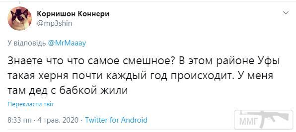 101871 - А в России чудеса!