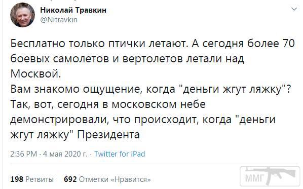 101872 - А в России чудеса!