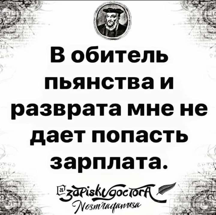 101893 - Пить или не пить? - пятничная алкогольная тема )))