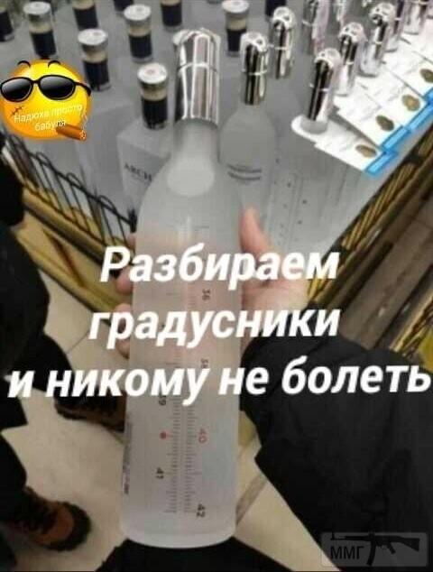 101902 - Пить или не пить? - пятничная алкогольная тема )))