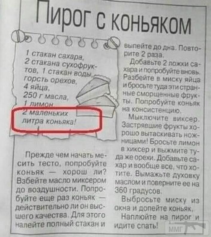 101934 - Пить или не пить? - пятничная алкогольная тема )))