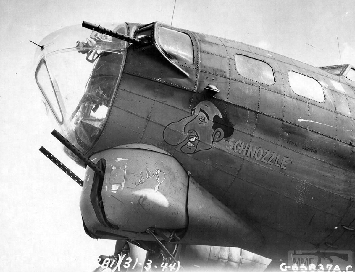 101965 - Первым делом, первым делом самолеты...