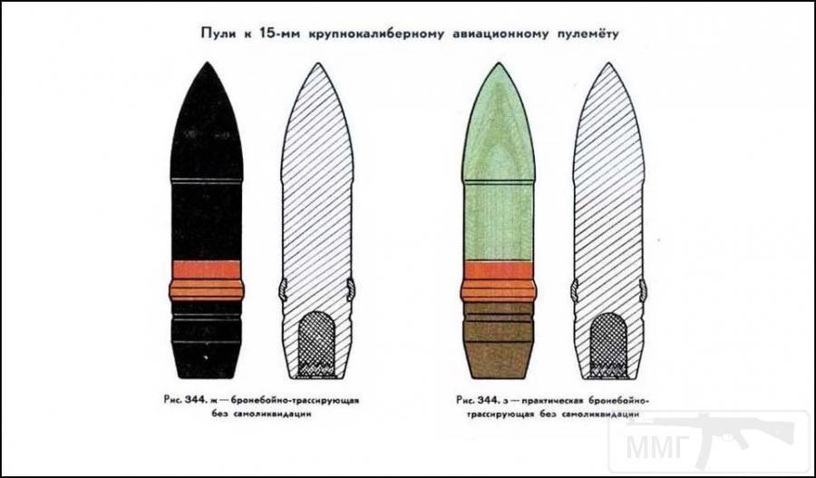 10199 - Галерея ВОПов от Jhonni и не только.