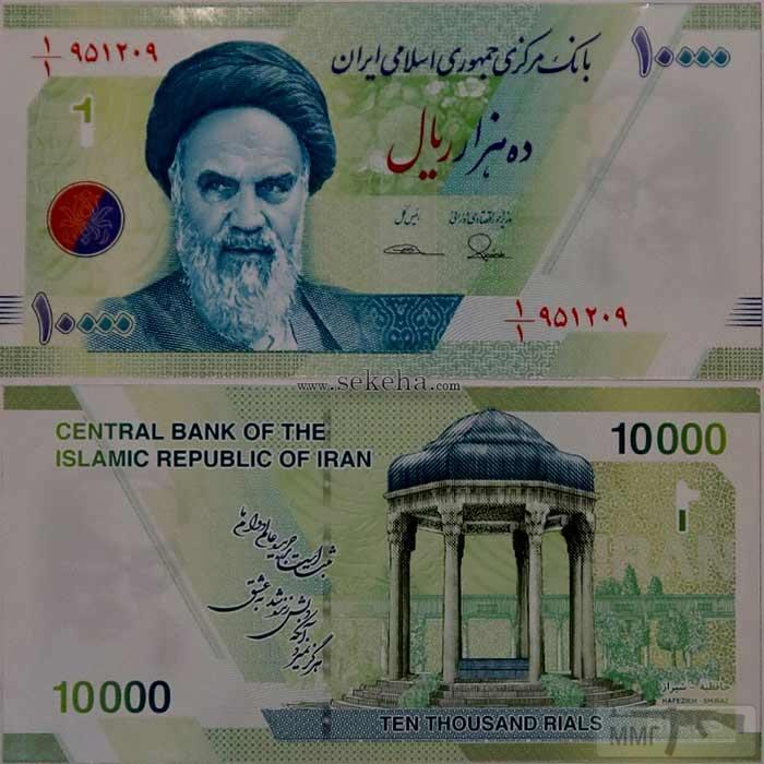 102022 - Иран
