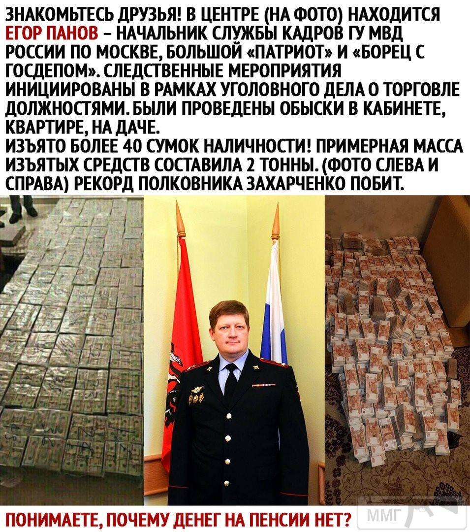 102023 - А в России чудеса!