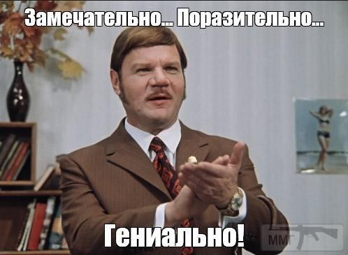102028 - Украина - реалии!!!!!!!!