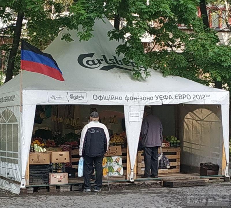 102061 - Оккупированная Украина в фотографиях (2014-...)